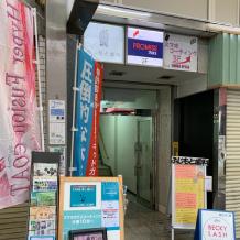 コーティングスミスコーティングスミス 堺東駅前店